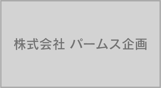 パームス企画「まいぷれ」へのリンク